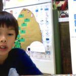Sample Japanese class
