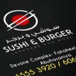 Sushiburger Japanese restaurant,devone complex Abuhasanya