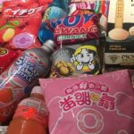 TRYING JAPANESE CANDY🍭🍧 | Justice n Cleve