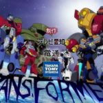 Transformers Animated Full Japanese Opening AMV