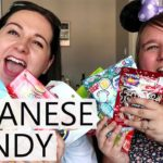 Trying Japanese Candy From Mitsukoshi! | July 2018!