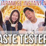 UNIQUE JAPANESE INSTANT NOODLES   Taste Testers   EP 62