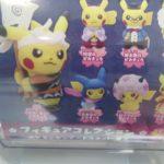 """gachagacha  """"KABUKI"""" pikachu    ポケモンセンタートウキョー限定フィギュアコレクション ガチャガチャ  ピカチュウ"""