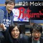2/3 Anime Japanese voice actors #21 Making of Return the Favor – Animated Short Film
