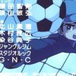 ANIME Supergol 99   Ending    by XeTe JP Japonés Japanese