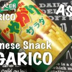 【ASMR】じゃがりこを食べる音!Sound eating Japanese Snack food JAGARICO!【咀嚼音】#83