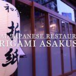 "Authentic Halal Japanese Restaurant in Asakusa ""Origami"""
