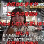 生活保護の基礎講座⑨Basic Learning of Japanese Life Protection System 9th生活保護の基礎講座⑩