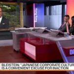 Bloomberg Interview: Kobe Steel vs. Japanese Culture
