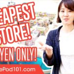 Cheapest Store in Japan: 100 Yen Shop! ($1 Store – Daiso ダイソ )