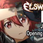 [Elsword] Japanese Version of the Anime?
