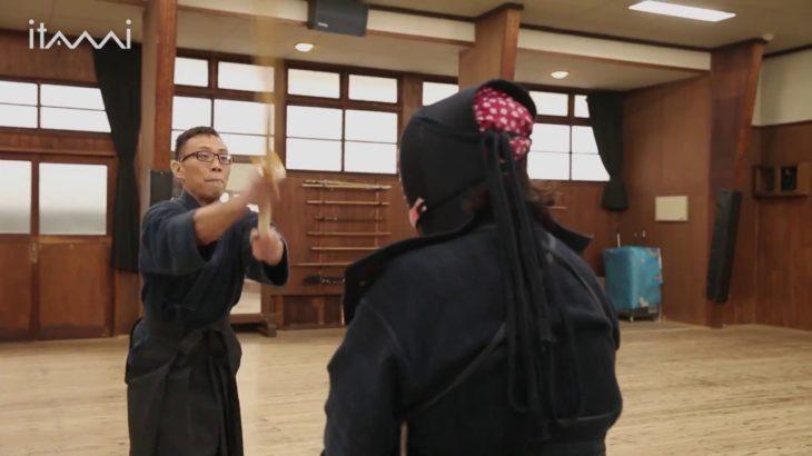 Experience Traditional Japanese Culture: martial arts of kendo & naginata