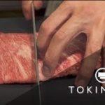 Fine-Dining Japanese Restaurant | Wagyu Sumiyaki | -Tokimeite Mayfair London