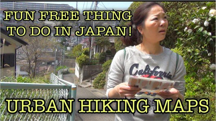Free Sightseeing in Japan: Free hiking maps