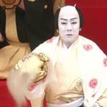 HEISEI NAKAMURAZA · KABUKI EN LOS TEATROS DEL CANAL · 150 AÑOS · JAPÓN · ESPAÑA