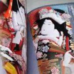 Hagoita Traditional Japanese Edo Craft Hanetsuki Kabuki Kimono book (1010)