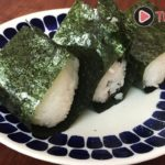"Halal Japanese Recipe ""Onigiri"" rice ball"