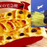 【魔女の宅急便】ジブリ飯!How to cook Japanese anime food【レシピ】anime cooking