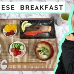 How to make a Japanese Breakfast ♡