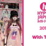Hyper Japan Summer 2018
