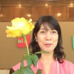 Ikebana Look at flowers very carefully. Learn and Experience  Japanese Culture with Motoko
