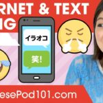 Internet Slang: Most Popular Texting Abbreviations in Japanese – SMS/Chat Vocabulary