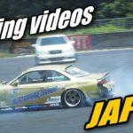 富士スピードウェイ JAPANESE CARS DRIFTING   FUJISPEEDWAY JAPAN