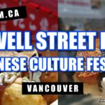 JAPANESE FOOD AND SUMO WRESTLING AT POWELL STREET FESTIVAL 2018 | Vancouver Food Reviews – Gutom.ca