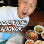JAPANESE FOOD IN BANGKOK?! | Vlog #214