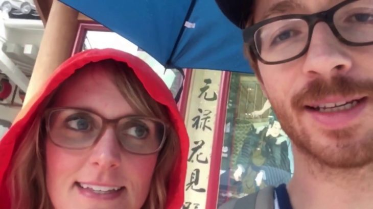 Japan 2016 – Day 3 – Tsukiji Fish Market, Ginza, Kabuki and Dinner with Friends