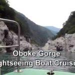Japan Trip: Oboke Gorge Sightseeing Boat Cruising, Cherry Blossom. Tokushima