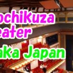 Japan Trip: Shochikuza Theater kabuki performance & musicals, Osaka Moopon