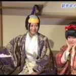 【Japan tv program】AKB48 / ex JKT48 – Rena Nozawa (Okayama Sightseeing ambassador)