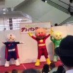 「アンパンマンたいそう」アンパンマンショー Japanese Anime character ANPANMAN kidsshow