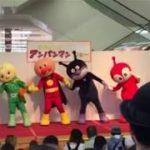 「幸せなら手をたたこう」アンパンマンショー Japanese Anime character ANPANMAN kidsshow