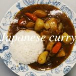Japanese Curry 🍛