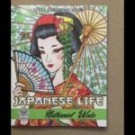 Japanese Life – Nathaniel Wake flip through