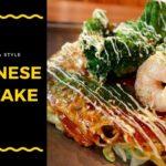 Japanese Pancake Okonomiyaki Hiroshima Style Mukbang | The Food Culture