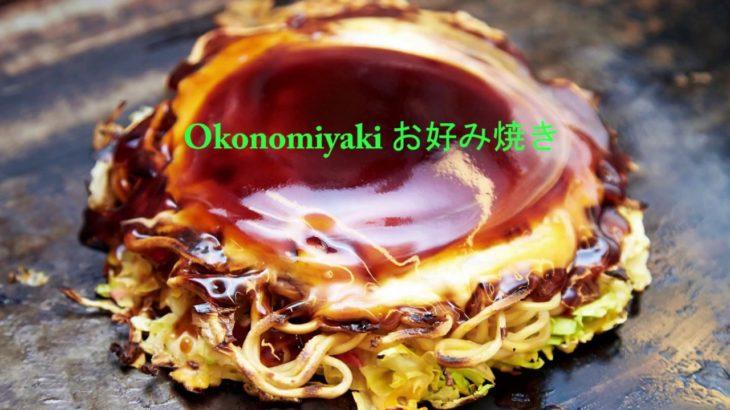 Japanese Pizza Okonomiyaki