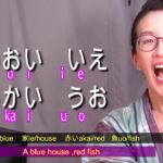 Japanese Pronunciation Practice Exercise2清音~For intermidiate Students