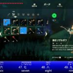 Japanese Quest: Learn Japanese from Breath of the Wild – Day 56: Trial of the Sword [ENG/日本語] Part 4