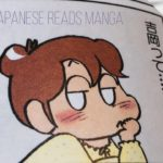 Japanese Reads MANGA ☕️ Learn Japanese 📓✨