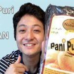 """Japanese cooks Indian Food """"Panipuri""""!??   Mashmaru"""