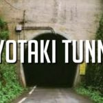 KIYOTAKI TUNNEL | Japanese Urban Legends