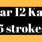 Learn Japanese – Year 12 Kanji list 5 strokes