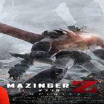 تقرير   الأنيمي الياباني مازنجر زد إنڤنتي Mazinger Z INFINITY 🇯🇵