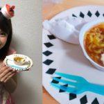 "【NOODLE】""TANOSHI RAMENYASAN/Japanese Candy"
