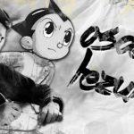 Osamu Tezuka – The Father of Japanese Anime  – Video Essay