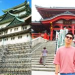 Osu Kannon JAPANESE Temple & Outside NAGOYA CASTLE