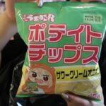 PART #2 – EPIC Japan Haul- ANIME merchandise + Cute Goodies!